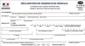 Quel formulaire Cerfa faut il pour une carte grise 300x164 Quel formulaire Cerfa faut il pour une carte grise ?